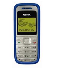 Nokia 1200 Lista najprodavanjih mobilnih telefona u historiji