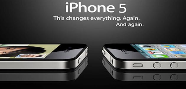 iPhone 5 istrazivanje