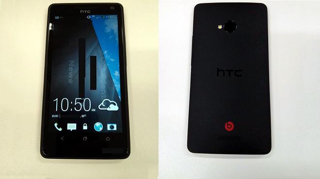 HTC_SenseThumb